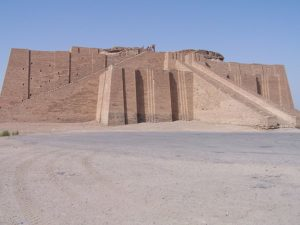 Mesopotamian Civilization - oldest civilization